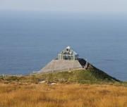 Megalithic Tour, Slainte Ireland Tours